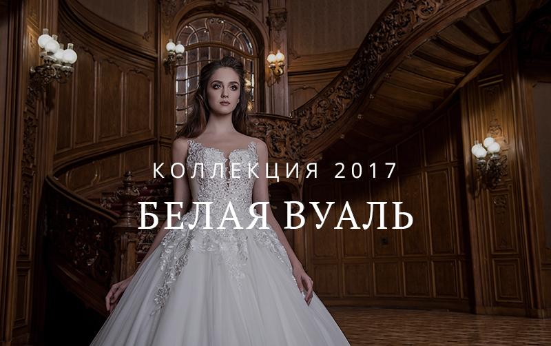 Форум свадебных платьев оптом