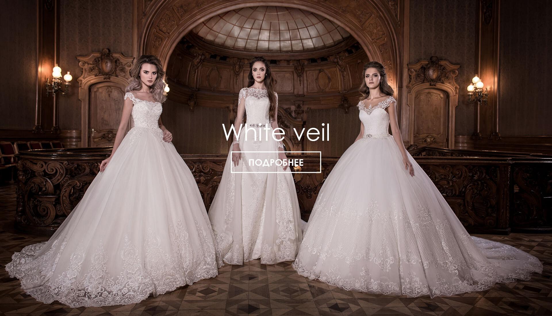 Купить платья от производителя