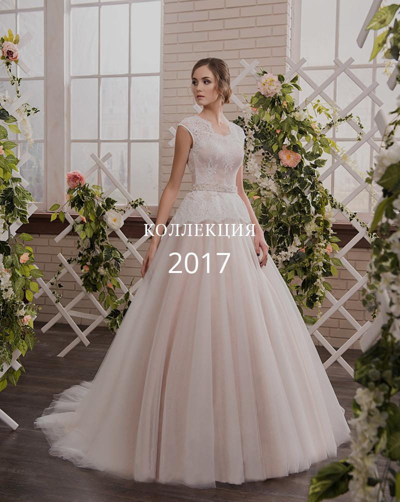 Поставщики свадебных платьев с украины