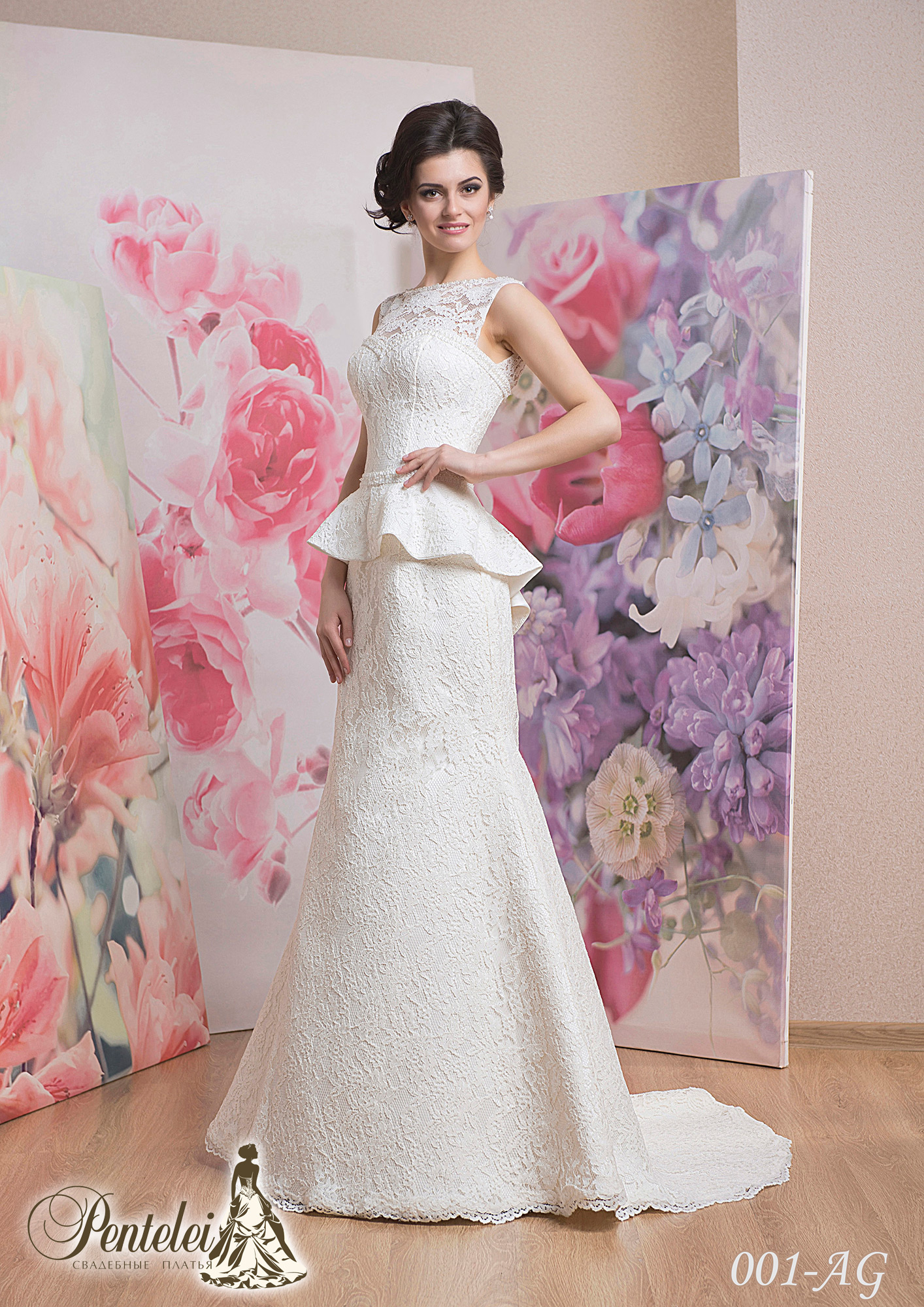 001-AG   Cumpăra rochii de mireasă en-gros de Pentelei