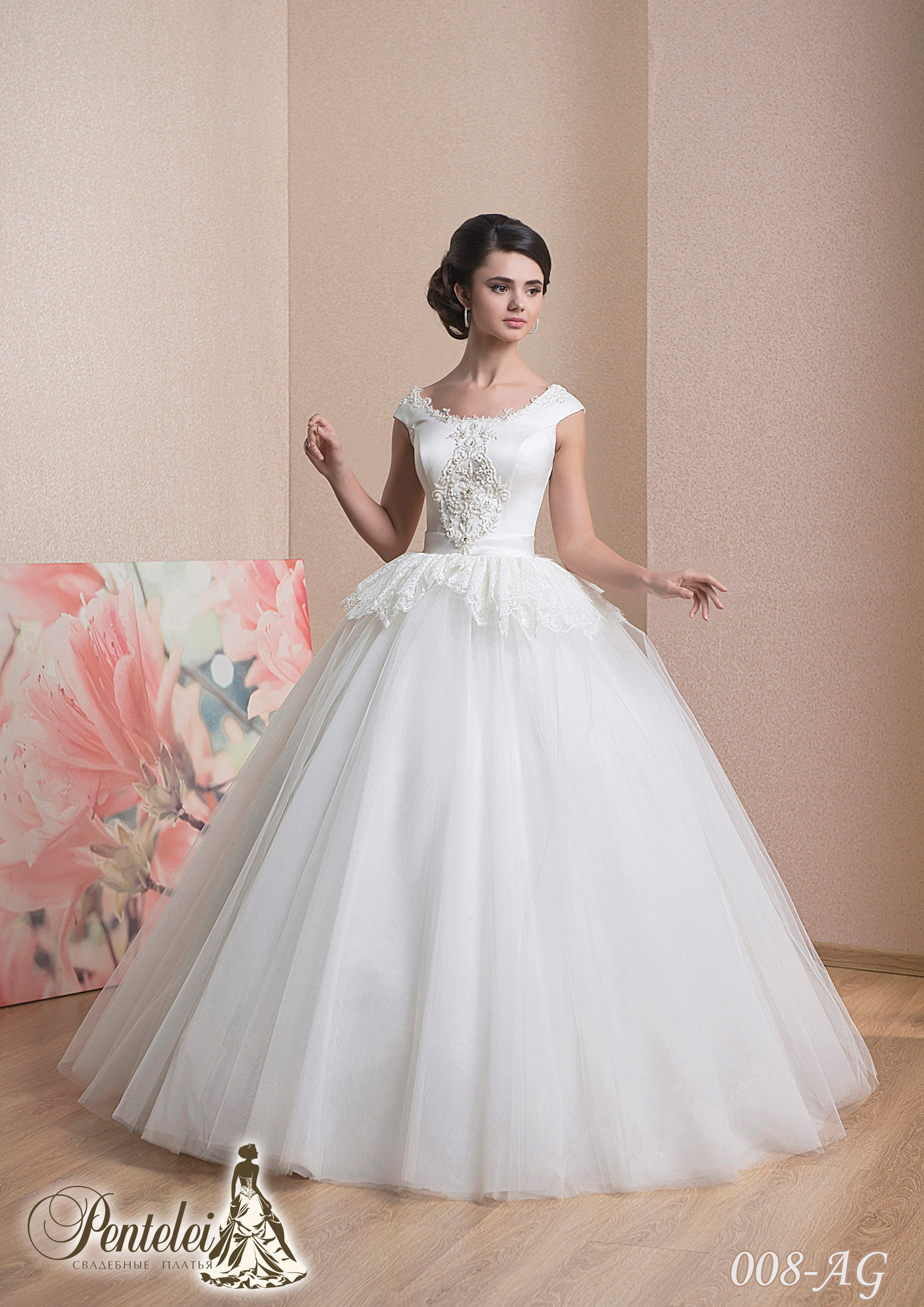 008-AG | Cumpăra rochii de mireasă en-gros de Pentelei